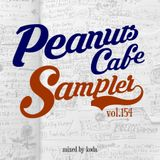 peanuts cafe sampler vol.154