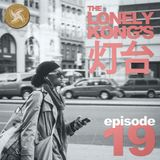 The Lonely Kong's 灯台. N19