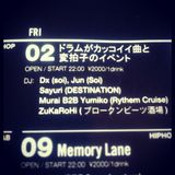 2nd Nov.2012 Part1 Sayuri - Jun - Dx