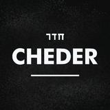 Shabbat @ Cheder #20 by Gal Kadan