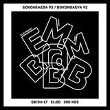 DimaAlien-live@EMMBadBoyzBar08.04.17