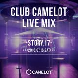 <<<2016.07.16 Sat>>>WEEKEND CAMELOT LIVE MIX By DJ U5