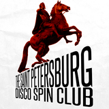 DPBG Podcast