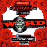 WORD #15 (Valentine's 2014 Edition)