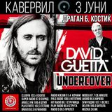 KAVERVIL - David Guetta tribute 03.06.2016