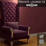 Private Lounge 12