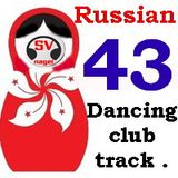 Set on Russian tracks by SVnagel 43 part