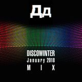 DiscoWinter(January2018)MIXbyDD