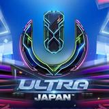 ULTRA JAPAN 2015 Warm Up Mix