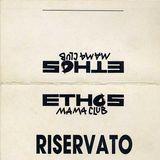 Flavio Vecchi @ Ethos Mama Club, Gabicce Mare - 13.05.1991
