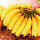 Забраненият плод