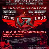 Unreal Octubre Rojo Session