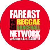 Far East Reggae Dancehall Network Dec 8 #6