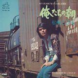 昭和ドラマ主題歌Mix 70年代後半~80年代前半