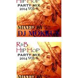 Party Mix 2014 Vol8