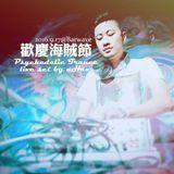 歡慶海賊節 Psychedelic Trance Live set by aHao @ Barwave 2016.9.17