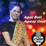 Apni Boli Apnay Geet Show 1 -  25th November 2014
