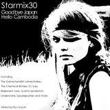 Starmix 30