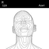 Tsugi Podcast 519 : Azari