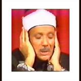 qamar-rhman abdlbasit