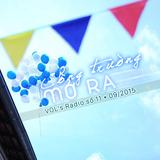 [VOL's Radio] Số 11: Cổng Trường Mở Ra (09/2015)