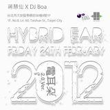 2012.02.24 Insomnia hybrid ear - DJ Coka Edited