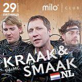 29.12.12 MILOMANIA - Гость эфира Kraak&Smaak (NL)