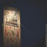 Holbrook & SkyKeeper – Live @ Koktebel Jazz Festival (Odessa, Ukraine) [25.08.2015]p2