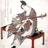 Japan Traditional Music: Shamisen I