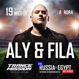 Aly & Fila - Live - Trancemission Russia vs Egypt (19-06-2018)