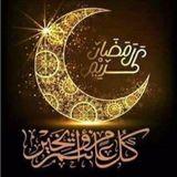 صلاة التراويح 31 مايو 2017- 5 رمضان