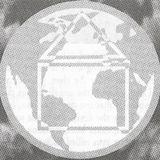 DJ Garth @ Come-Unity, 1015 Folsom, San Francisco 12-04-1996