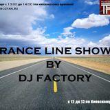 Trance line show 027