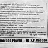 DJ X.P. Voodoo - Voo Doo Power - side B