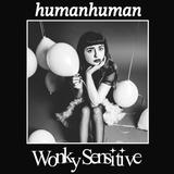 HumanHuman Mixtape Nº 1