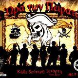 Η Ώρα Των Πειρατών (#3) - 30.11.2016 (Σ.ΑΣ.ΚΩ - Aegean Wars)
