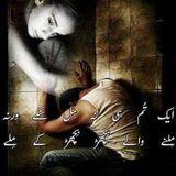 """Tu Zarori Sa Hai """" Main Ne Is Taur Se Chaha Tujhe Aksar Janaa"""" BY Rj Dr. Ali Yousafzai"""