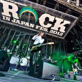 エレファントカシマシ(ELEPHANT KASHIMASHI) 2012-08-04 ROCK IN JAPAN FESTIVAL 2012