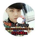 DJ Sunny - 神之電鑼炸英文慢搖逆襲《01》2016Mix