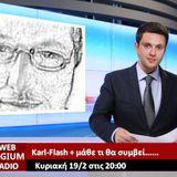 Karl-Flash+ 19/02 η εκπομπή του Regium Web Radio που μιλησε για τα γεγονοτα του eurogroup  20/2