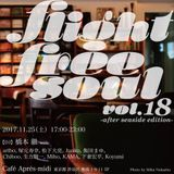 after flight free soul vol.18~after seaside edition & Merry Xmas 2017~