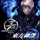 Jamaster A ft.Eaven+MC Devi - 天上人愛 The Sky We Fall (G-Mark Remix)