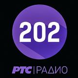 Širom zatvorenih očiju (Beograd 202): Aleksandra Ninković-Tašić