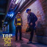 Top 50 - P-93 By Deejay $mokey & Deejay Eskondo