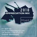 Appreciation Mix 2018 By Dukedeep