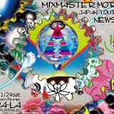 Mixmaster Morris @ Oppala Enoshima 2012 pt.1