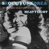 Seoul/Funkorea