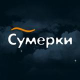 Радио Сумерки - Russian Lounge Promo Mix (Лаунж из России) - 01.2015