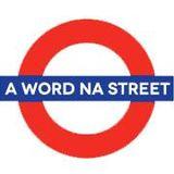 A Word na Street 04.08.2015