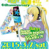 今日のアニメ!4th Anniversary 再現Mix